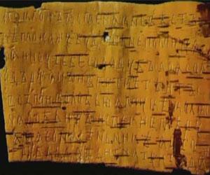 Известные археологические находки: письменность древних людей
